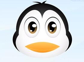 Draw Cute Penguin Using illustrator