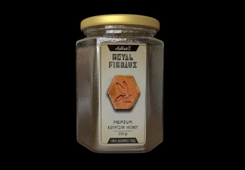Modeling a Realistic Honey Jar in 3ds Max
