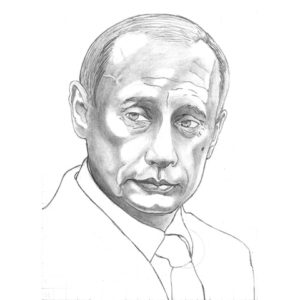 PUTIN 300x300 Tutorials and Graphic Resources